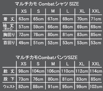 UFC-MC-044-S.jpg